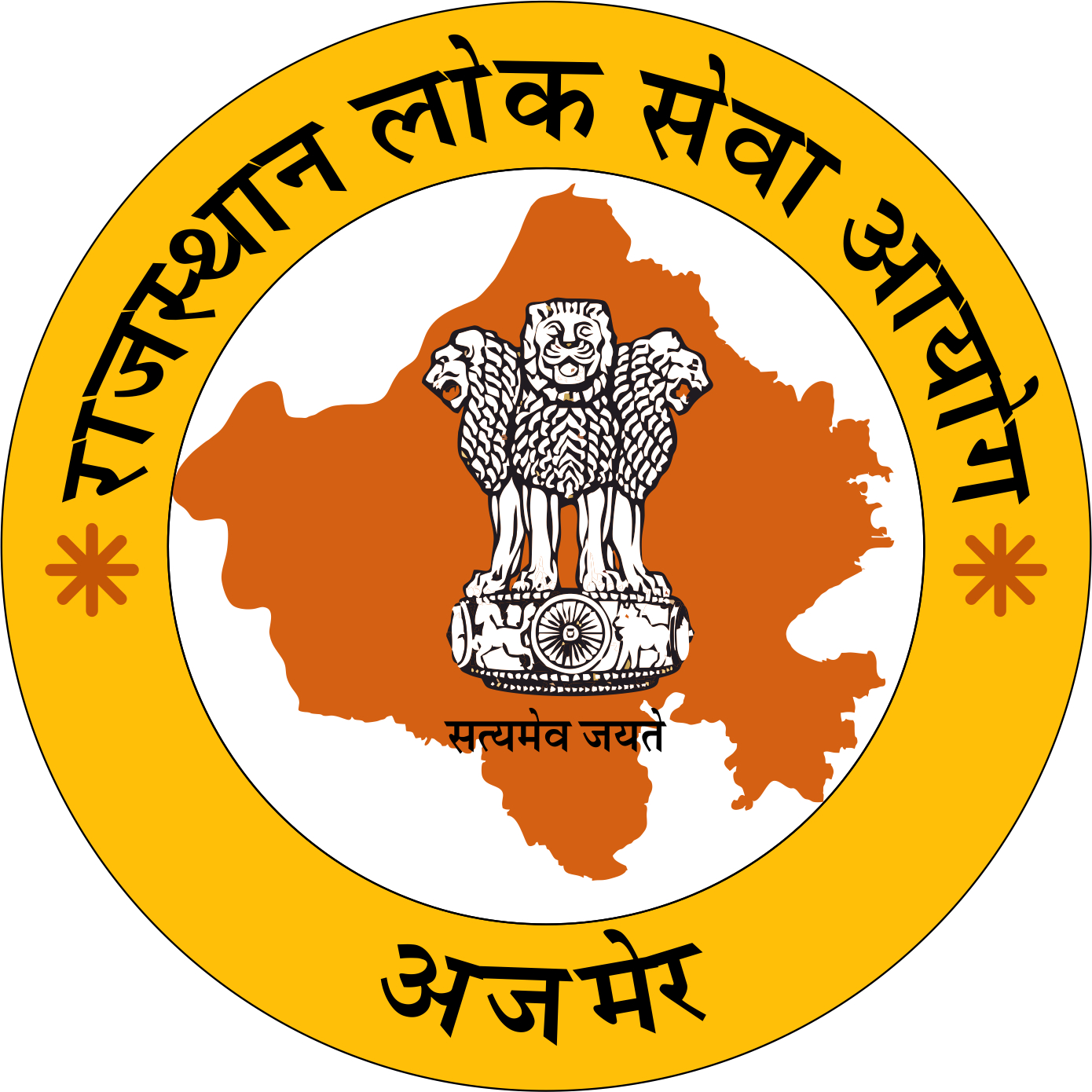 RPSC RAS RTS Mains Admit Card 2017 Available for Download at rpsc.rajasthan.gov.in