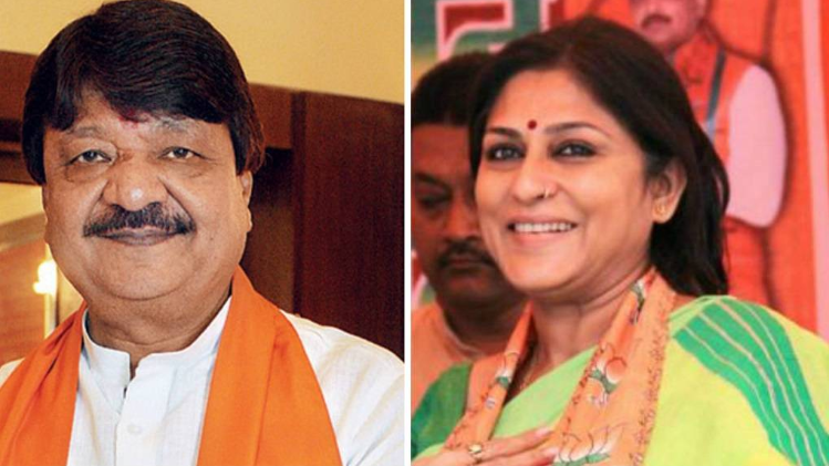 West Bengal child trafficking: Key accused names Vijayvargiya and Roopa Ganguly