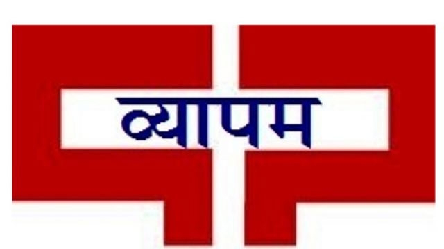 MP Vyapam PAT Admit Card 2017 Expected to be released soon for download at www.vyapam.nic.in