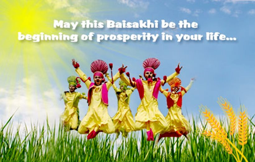 Happy Baisakhi Messages
