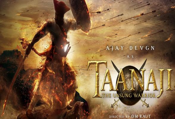 Taanaji First Look: Ajay Devgn to be seen as Legendary Maratha Warrior